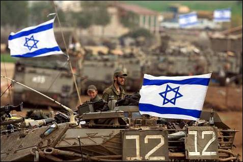 Israel ha declarado que se retirará de gaza antes de la investidura de Obama como presidente de Estados Unidos. EFE