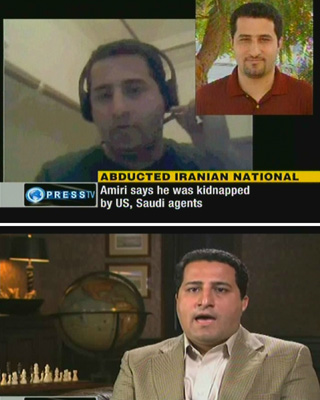 El canal de televisión iraní Press TV difundió ayer estas dos imágenes de Shahram Amiri.