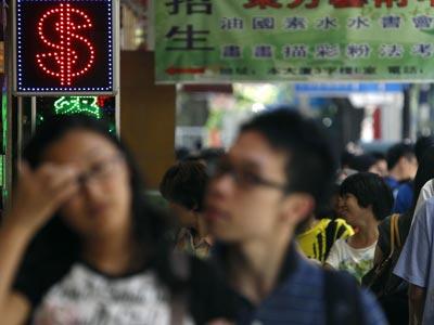 Propone que haya una divisa nueva para las reservas mundiales.