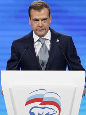 El presidente ruso, Dmitri Medvédev, durante su intervención de hoy dentro del congreso de Rusia Unida.
