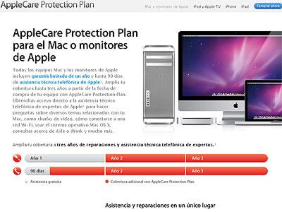 Imagen de la web de garantías de Apple.