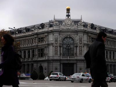 Sede del Banco de España, en la plaza de Cibeles (Madrid).
