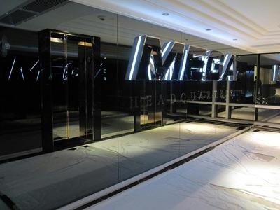 Sede de Megaupload en Hong Kong.