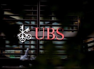 Sede de UBS.