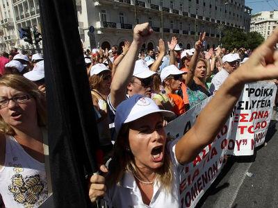 Manifestantes contra los recortes en Atenas, la capital griega. EFE