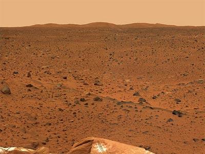 Vista de la superficie de Marte.