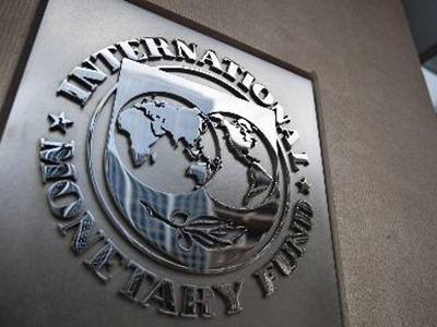 Sede del Fondo Monetario Internacional (FMI) - Archivo EFE