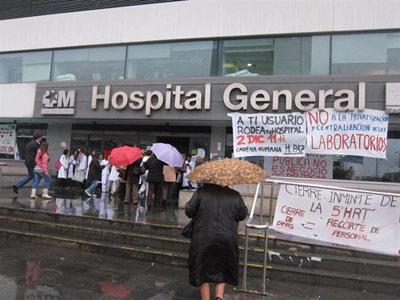 Imagen del un hospital público de la Comunidad de Madrid durante una jornada de huelga.