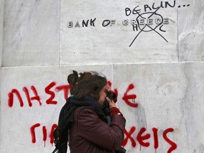 Atenas, ayer, en la primera de las dos jornadas de huelga por los ajustes - REUTERS