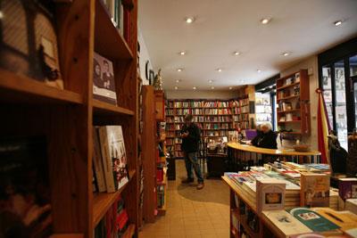 La Librería de Mujeres de Madrid fu