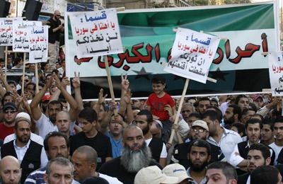 Manifestación en Sidón (Líbano) de salafistas opuestos al régimen de Al Asad. MAHMOUD ZAYYAT/AFP