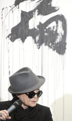 Yoko Ono, en la presentación de su última obra. EFE