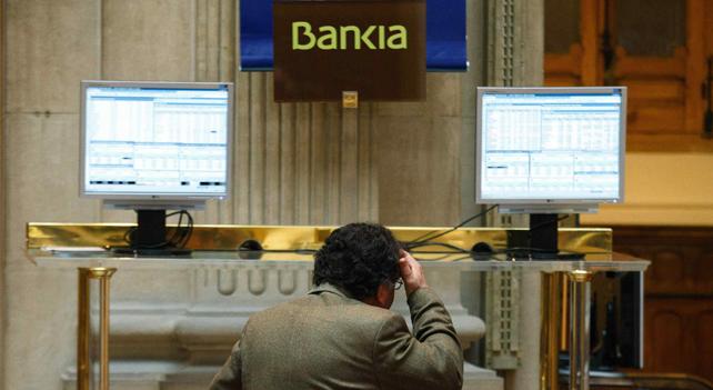 Una de las pantallas de la bolsa de Madrid, con el nombre de Bankia.