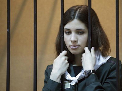 Nadezhda Tolokónnikova, integrante del grupo punk ruso Pussy Riot. EFE/Maxim Shipenkov
