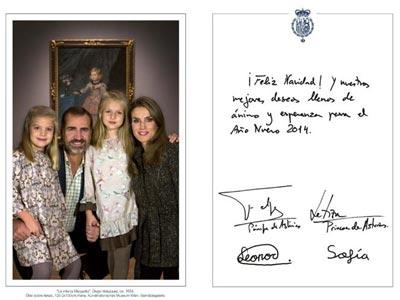 Felicitación navideña de la Casa Real en 2013.