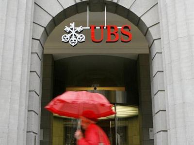 El banco suizo UBS.EUROPA PRESS