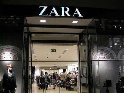 Una tienda de Zara en Buenos Aires.