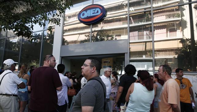 Redirecting to internacional grecia suma ya cinco - Oficina de desempleo ...