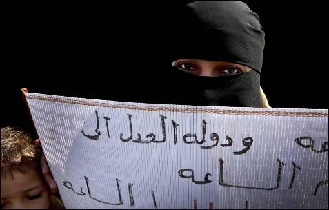 Egipto, 2011. La exposición puede visitarse en el Museo Nacional de Antropología desde el 20 de septiembre al 19 de enero.
