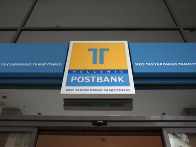 Una sucursal del banco Helenic Postbank en Atenas.