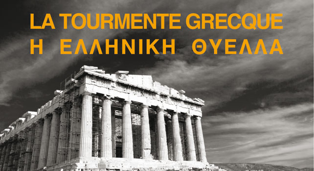 Cartel de 'La tormenta griega', la película de Philippe Menut
