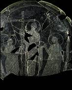 Hallan en Jaén una patena con la imagen de Cristo más antigua de la Península
