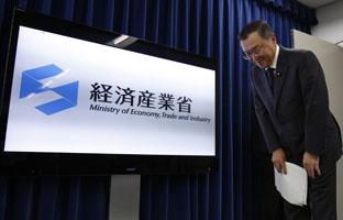 La oficina del ministro de Economía nipón facturó gastos en un club de sado