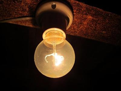 El nuevo sistema de precios de la luz entra en vigor el 1 de abril.
