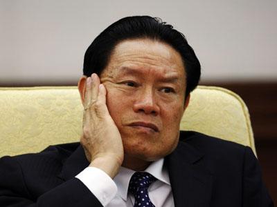 El ex jefe de seguridad chino Zhou Yongkang.- REUTERS