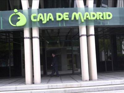 Fachada de la entrada de Caja Madrid.